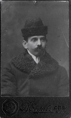 Pierre Gilliard (16 May 1879 – 30 May 1962) was a Swiss academic and author, best known as the French language tutor to the five children of Emperor Nicholas II of Russia from 1905 to 1918. In 1921, after the Russian Revolution of 1917, he published a memoir, Thirteen Years at the Russian Court, about his time with the family. In his memoirs,
