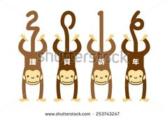 Monkey, new year card /Happy New Year (translation of Chinese character)