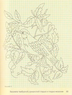 ru / Photo # 65 - The beautiful satin stitch. Embroidery Motifs, Vintage Embroidery, Cross Stitch Embroidery, Machine Embroidery, Embroidery Designs, Craft Patterns, Quilt Patterns, Bordado Jacobean, Bird Coloring Pages