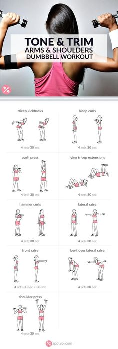 Get rid of arm fat and tone sleek muscles with the help of these dumbbell exercises. Sculpt, tone and firm your biceps, triceps and shoulders in no time! www.spotebi.com/... #weightlossrecipes