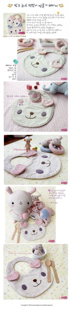 lovely baby items