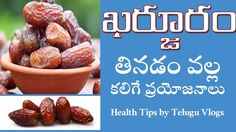 54 Best Health Tips In Telugu Images Health Fitness Tips Health