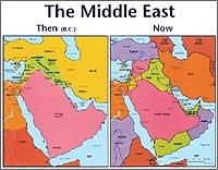 The Middle East Then and Now (Old Testament Middle East Map) Middle East Map, Old Testament Bible, Bible Mapping, Christian Posters, Tower Of Babel, Sunday School Teacher, My Father's World, Hebrew Words, Bible Knowledge