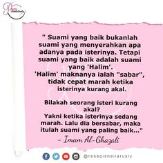 Hadith Quotes, Muslim Quotes, Prayer Quotes, Islamic Quotes, Husband Quotes From Wife, Wife Quotes, Art Quotes, Motivational Quotes, Muslim Words