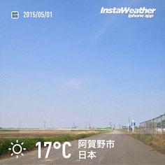 おはようございます! 5月初日、日中は暑くなりそうです~♪