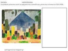 Αποτέλεσμα εικόνας για φυλλα εργασιας για τον κυκλο στο νηπιαγωγειο Preschool Math, Math Activities, Maths, School Projects, Art Projects, Kandinsky, Color Shapes, Creative Kids, Art School