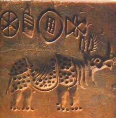 The Indus script (also Harappan script) is a corpus of symbols produced by the Indus Valley Civilization during the Kot Diji and Mature Harappan periods