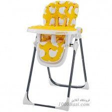 صندلی غذاخوری کودک کوزاتو Cosatto Hen House