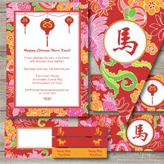 Chinese New Year Party package