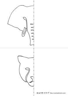 ゾウ・チーターの切り絵ダウンロード Scissors, Symbols, Letters, Letter, Bicycle Kick, Lettering, Glyphs, Calligraphy, Icons