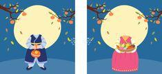 미소쌤 추석 한복 합성이미지 추석 이미지 카드 메모지 : 네이버 블로그 Diy And Crafts, Crafts For Kids, Arts And Crafts, Korean Crafts, Flower Logo, Name Stickers, Korean Art, Photo Booth Props, Preschool Art