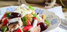 Μιρμιζέλι, Σαλάτα Καλύμνου Greek Recipes, Starters, Cobb Salad, Tacos, Beef, Chicken, Cooking, Ethnic Recipes, Food