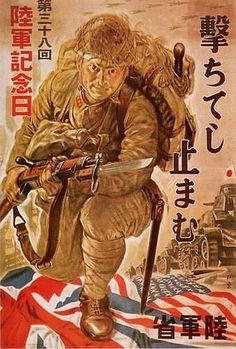 La Propaganda del Giappone – La Guerra del Pacifico - pin by Paolo Marzioli