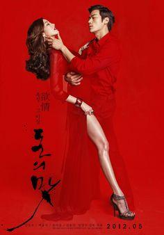 L'IVRESSE DE L'ARGENT de Im Sang-Soo