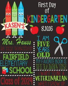 First Day of School Sign - Back to School Sign - First Day of Preschool Sign  - First Day of Kindergarten Sign -First Day of First Grade Sign