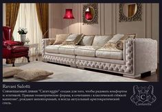 (1) Cantarella Home Furniture