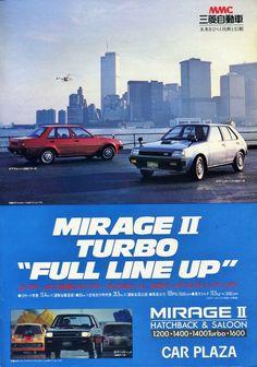 三菱自動車 ミラージュⅡ