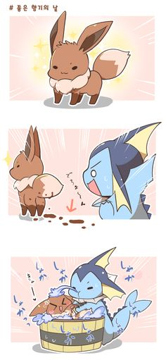 Eevee makes a mess! Pokemon Eevee Evolutions, Pokemon Firered, Pokemon Manga, Pokemon Comics, Pokemon Funny, Pokemon Memes, Cool Pokemon, Pokemon Cards, Pikachu