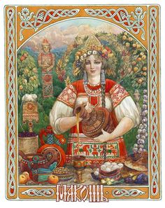 I got: Макошь (Makosh)! Which Slavic Goddess Are You? Ancient Goddesses, Gods And Goddesses, Russian Folk, Russian Art, White Russian, Russian Mythology, Eslava, Pagan Art, Russian Culture