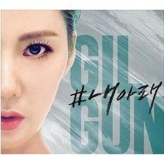 GIL GUN / [ プロモ用CD ] #私の下 [GIL GUN]※サイン入り[CD] :韓国音楽専門ソウルライフレコード