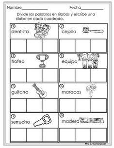 Reading Intervention Activities, Spanish Activities, Word Puzzles, Syllable, Kids Education, Grade 1, Worksheets, Acting, Kindergarten