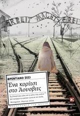 Οκτώβριος+1940.+Η+μικρή+Ελίζα+ζει+στη+Βιέννη+με+την+οικογένειά+της,+όταν+αναγκάζεται+να+εγκαταλείψει+το+σπίτι+της... Railroad Tracks, Books, Outdoor, Livros, Libros, Outdoors, Book, Outdoor Games, Book Illustrations
