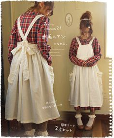 Rakuten: Two points of 21 forest girl LESSON * cawaii X visitor collaboration * brief coordinates sets. The apron skirt one piece which is used to Anne of Green Gables. designed by kuribayashi & cawaii's customer. (free shipping)- Shopping Japanese products from Japan