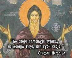 Anarchism, Serbian, Me Quotes, Psychology, Saints, Religion, Blessed, Positivity, Future