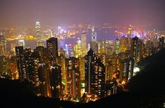 Get the best luxury hotel deals in Hong Kong. Hong Kong (香港 Heūng Góng in Cantonese, meaning Fragrant Harbour) is a Special Administrative Region (SAR) of the People's Republic of China.