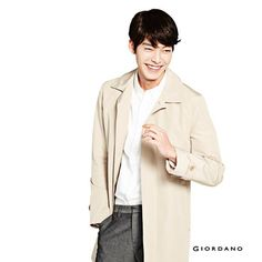 Shin Min Ah's Back In Kim Woo Bin's Arms For Latest Giordano Ad Campaign | Couch Kimchi