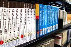 Software engineer book | Flickr - Photo Sharing!
