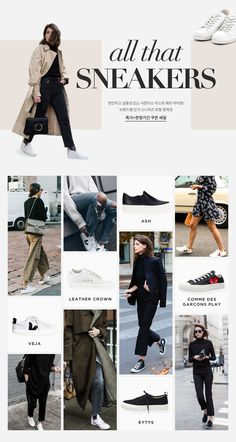 WIZWID:위즈위드 - 글로벌 쇼핑 네트워크 Email Marketing Design, Email Design, Web Design, Newsletter Layout, Email Newsletter Design, Email Newsletters, Fashion Banner, Magazine Layout Design, Promotional Design
