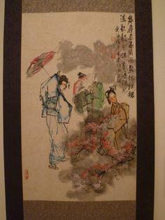 wang-xuezhong-calligraphy-and-painting-exhibition-guan-shanyue-art-museum-011