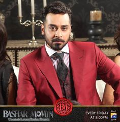 Bashar Momin Geo Tv Drama Serial ..
