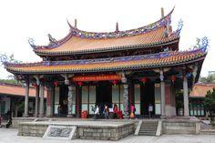 Taipei Confucius Temple (台北孔廟)
