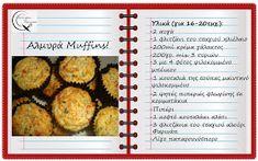 Θα σε κάνω Μαγείρισσα!: Αλμυρά Muffins! Muffins, Vegetables, Breakfast, Food, Drinks, Breakfast Cafe, Beverages, Veggies, Essen