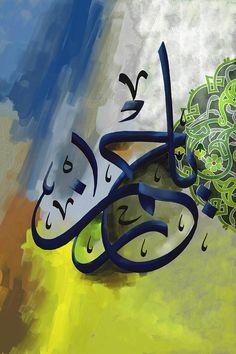 Bismillah Painting - Tc Al Rehman 4  by Team CATF