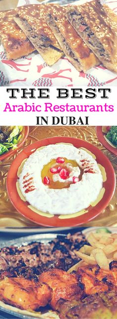 Heading to Dubai? Here are the Best Arabic Restaurants in Dubai - The Travel Captain