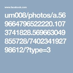um008/photos/a.569664796522220.1073741828.569663049855728/740234192798612/?type=3