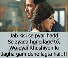 love #bollywood #quote #sanamterikasam