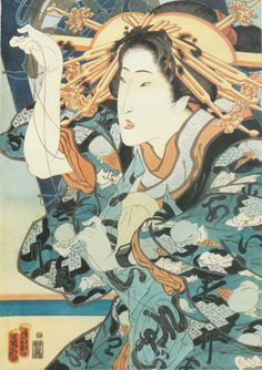 Masami Teraoka, AIDS Series/Oiran and Kite, 1988.  India ink on paper.  22 1/4 x 15 inches unframed; 30 x 22 inches framed.