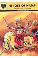Heroes from The Mahabharata: Bheeshma, Drona, Tales of Arjuna, Karna, Abhimanyu (Comic) Language And Literature, Literature Books, Female Monologues, Indian Temple Architecture, The Mahabharata, Cultural Studies, Hampi, The Brethren, Book Collection