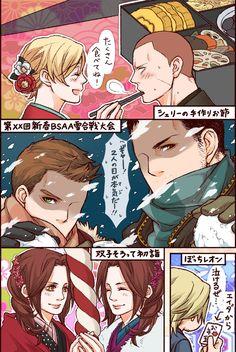 Tyrant Resident Evil, Resident Evil Anime, Resident Evil 3 Remake, Comic Collage, Resident Evil Collection, Predator Alien, The Evil Within, King Of Fighters, Marvel Memes