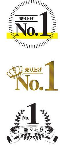 グラフィックデザインにおけるタイトルまわりの表現手法サンプル 日本語 - NAVER まとめ Web Design, Web Banner Design, Icon Design, Layout Design, Logo Design, Japanese Logo, Japanese Design, Typographie Logo, Typo Logo