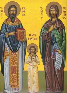 Orthodox Catholic, Orthodox Christianity, Eritrean, Byzantine Icons, Chur, Angel Pictures, Religious Icons, Holy Family, Orthodox Icons