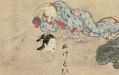 Nukekubi, Yokai: Nukekubi are often much more violent than rokurokubi. Because their heads are detached, they can travel farther distances than the rokurokubi's head can. Additionally they often possess a thirst for blood. The flying head usually sucks the blood of its victims like a vampire, but occasionally brutally bites humans and animals to death.