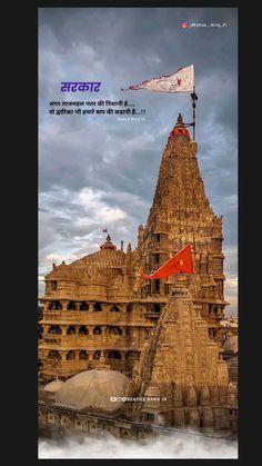 Krishna Temple, Krishna Flute, Krishna Art, Krishna Songs, Hindu Temple, Radhe Krishna, Lord Shiva Statue, Lord Shiva Pics, Lord Shiva Family