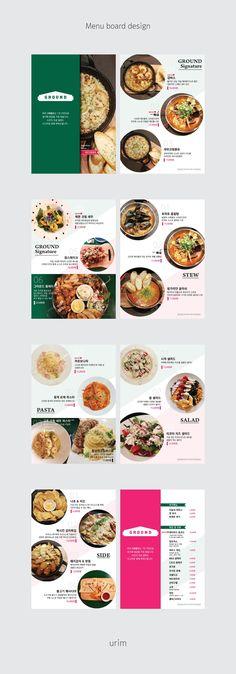 호프집 메뉴판 디자인  메뉴판 디자인 / 디자인 / 호프집 / 메뉴 / 편집디자인 Menu Board Design, Cafe Menu Design, Food Menu Design, Food Website, Website Web, Juice Bar Design, Menu Illustration, Menu Layout, Cookery Books