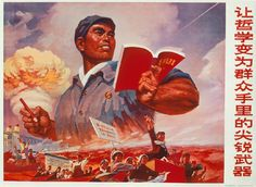 Exhibition Picturing Power: Art and Propaganda in the Great Proletarian Cultural Revolution
