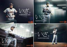 SATOSHI MINAKAWA : ADVERTISING 皆川聡